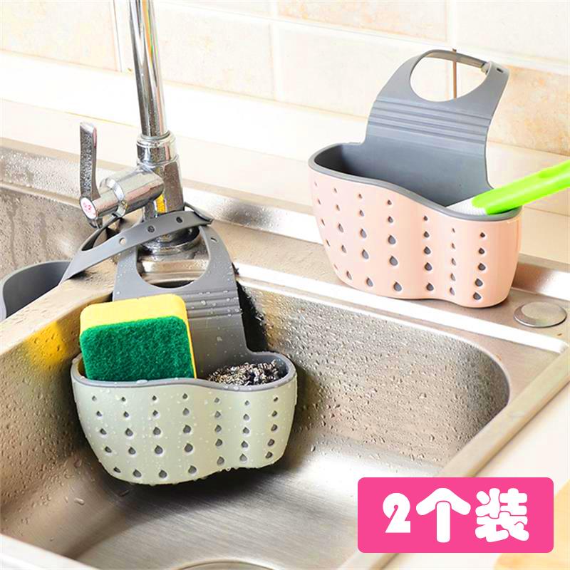 厨房沥水水槽篮塑料小水池v厨房挂篮储物架工具置物架水龙头沥水架