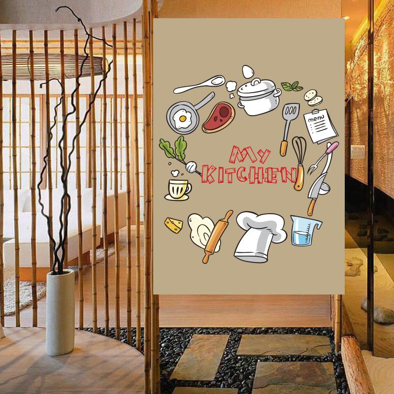 定制棉麻布艺日式门帘厨房饭店餐厅布帘玄关隔断广告logo风水挂帘