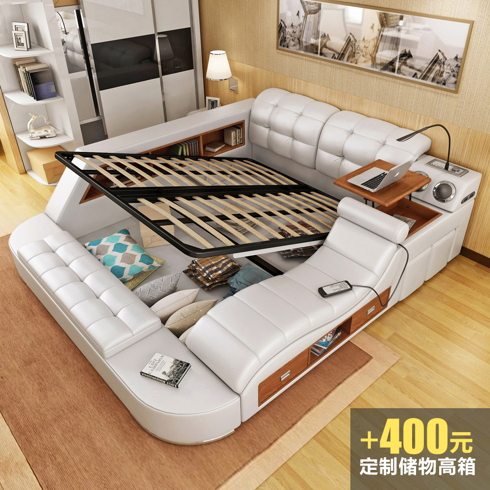 Intelligent Massage Leather Bed Tatami Bed 1 8 M Wedding Bed Soft And Modern Simple Master