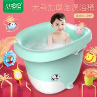 Небольшой харлан ребенок купаться баррель ребенок ванна ребенок ванна баррель может сидеть лечь ребенок статьи пузырь ванна ванна баррель большой размер