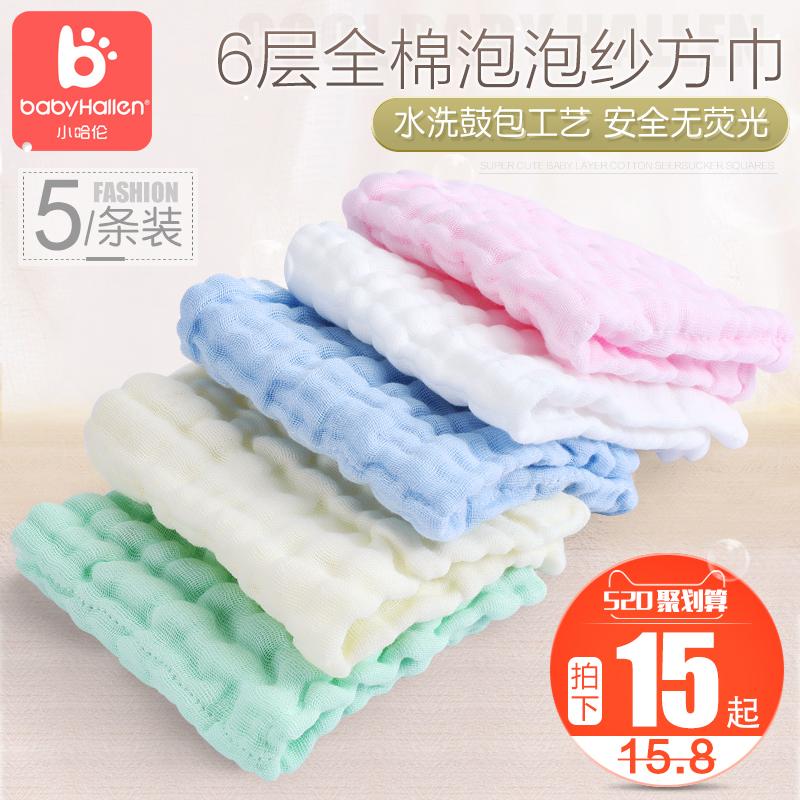 [小哈伦] на младенца [纱布口水巾] чистый хлопок [小方巾超柔超软] на младенца [童] детские [洗脸巾毛巾]