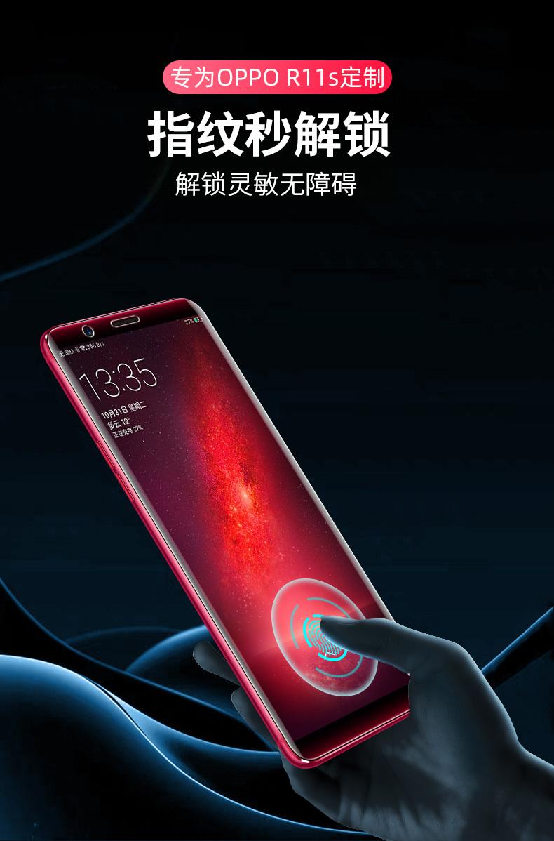 钢化水凝膜手机保护膜全屏覆盖抗蓝光原装软膜全包无白边防摔防指纹详细照片
