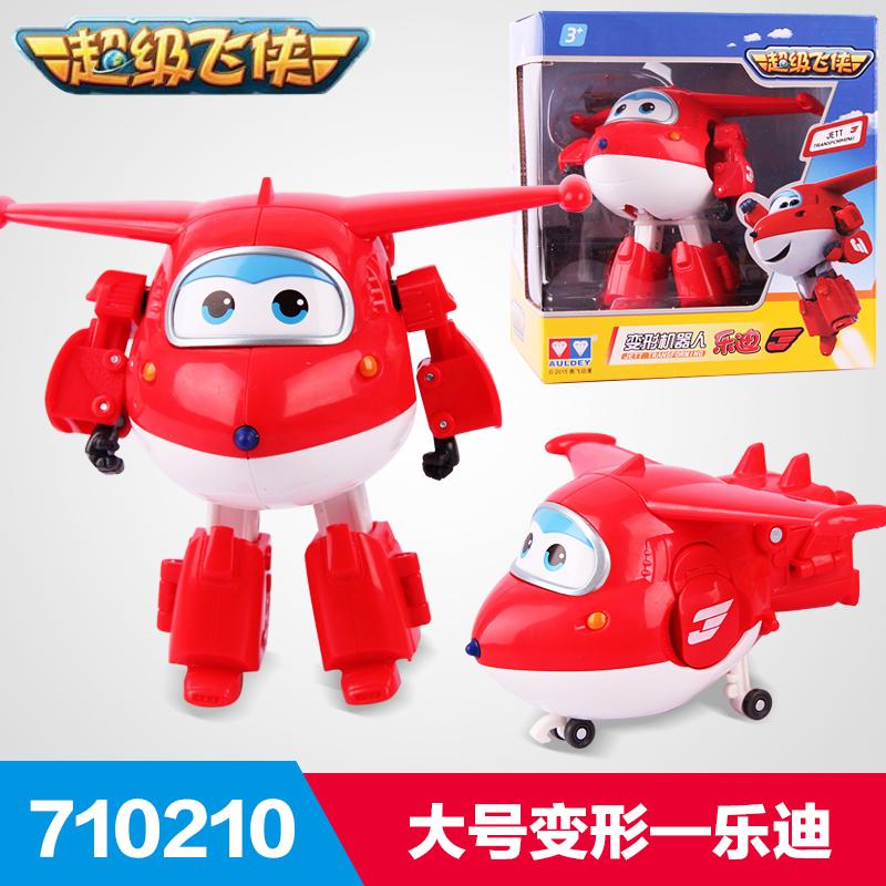 奥迪双钻超级飞侠玩具大号变形机器人飞机乐迪710210飞峡儿童变形