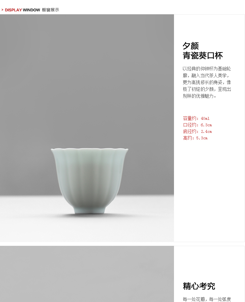 Ultimately responds to shadow celadon teacup kwai koubei small Japanese sample tea cup single ceramic cup cup single CPU kung fu master