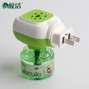 皎洁电热蚊香液驱蚊水非孕妇婴儿宝宝灭蚊液体送器无味家用插电式