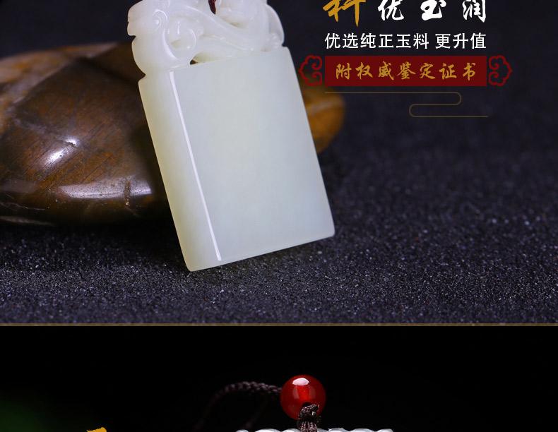 无事牌(祥龙、祥云)_04.jpg