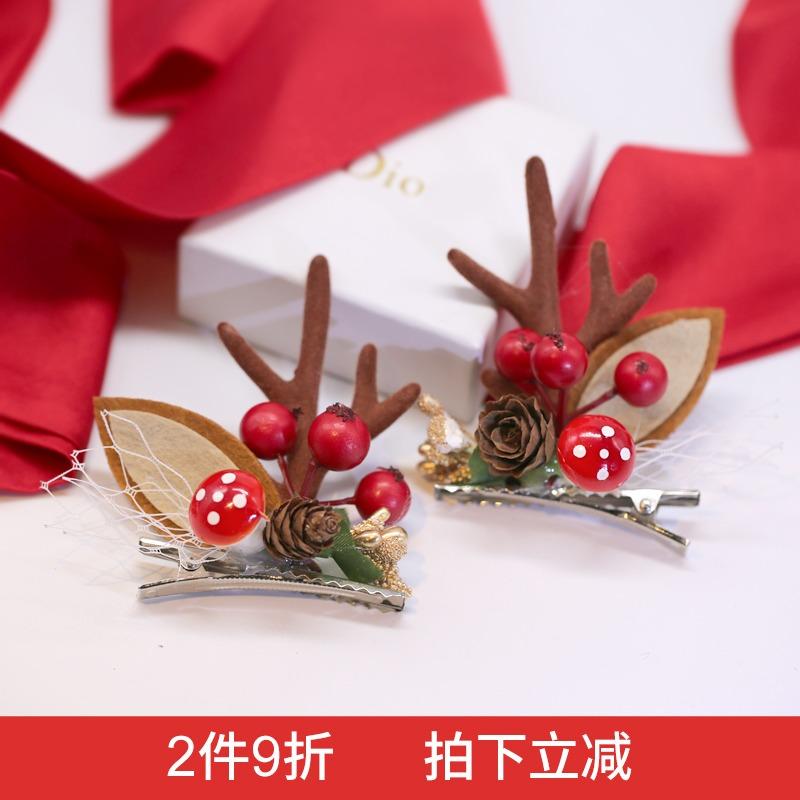 韩国森系圣诞节拍照品网红麋鹿头饰角儿童可爱发箍装饰写真发卡女