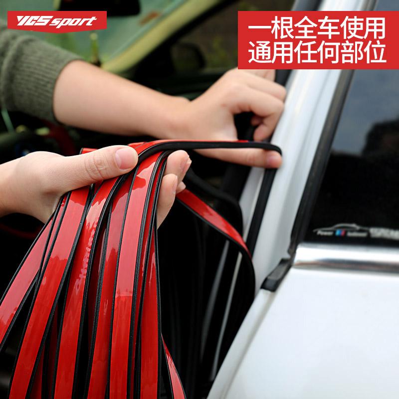 Автомобиль ворота печать звуконепроницаемый двигатель крышка двигатель B введите через из пластика статья пыленепроницаемый водонепроницаемый другой кольцо ликвидировать кроме ремонт