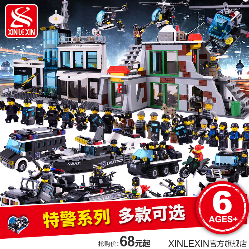 Goody Building Blocks Explosion Proof Special Police Assembly Childrens Toys Puzzle 6 7