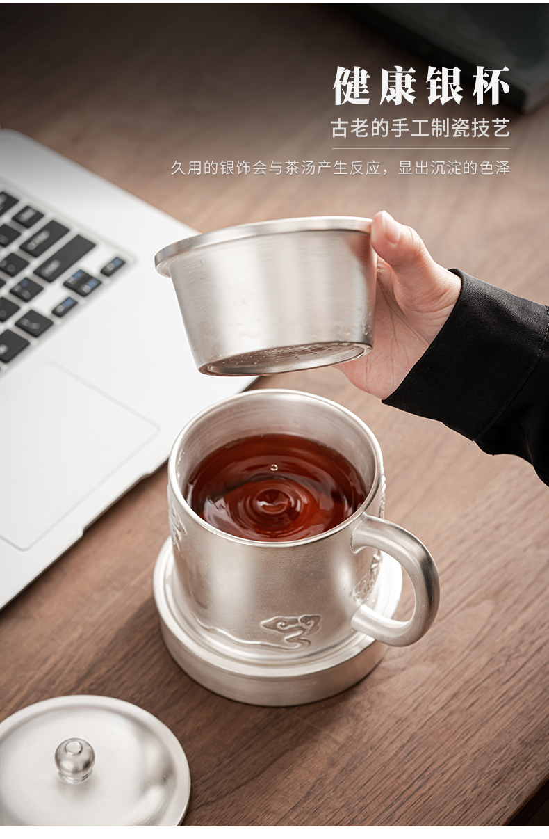 Tasted silver gilding longteng shengshi office cup purple sand tea separation of a large personal cup high - grade silver cup tea cups