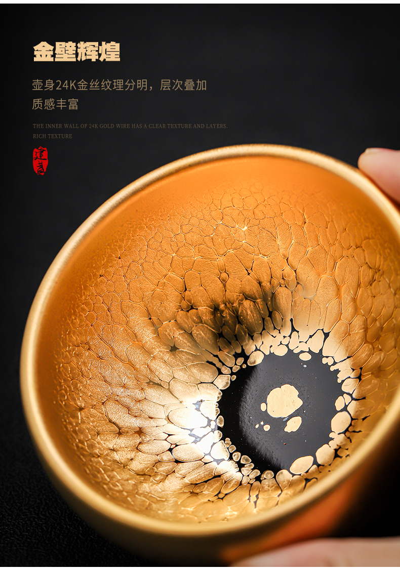 Build light golden cup all hand master cup large iron tire ceramic cups jinzhan sample tea cup gold cup kung fu tea cups