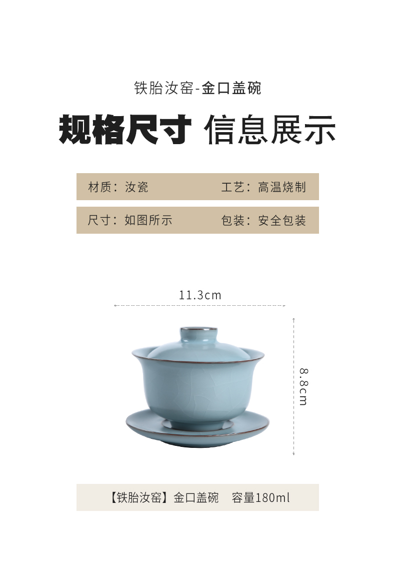 Iron tire your up mouths tureen start to raise three tureen ceramic cup tea bowl to bowl kung fu tea set