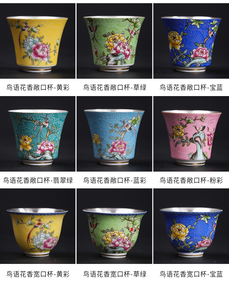 Silver colored enamel coppering. As the sample tea cup 999 sterling Silver cup of jingdezhen ceramic kung fu tea masters cup tea cups