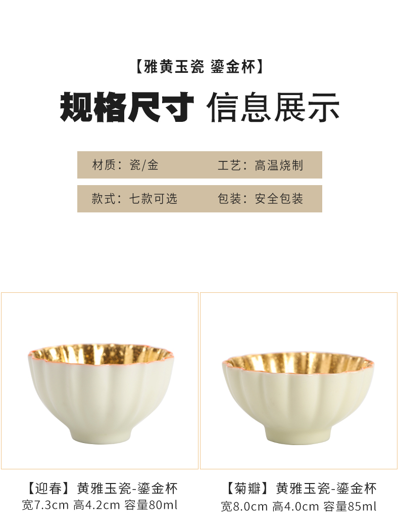 Pure manual Huang Yayu jinzhan ceramic cups porcelain fine gold master cup household sample tea cup individual cup of yellow marigold