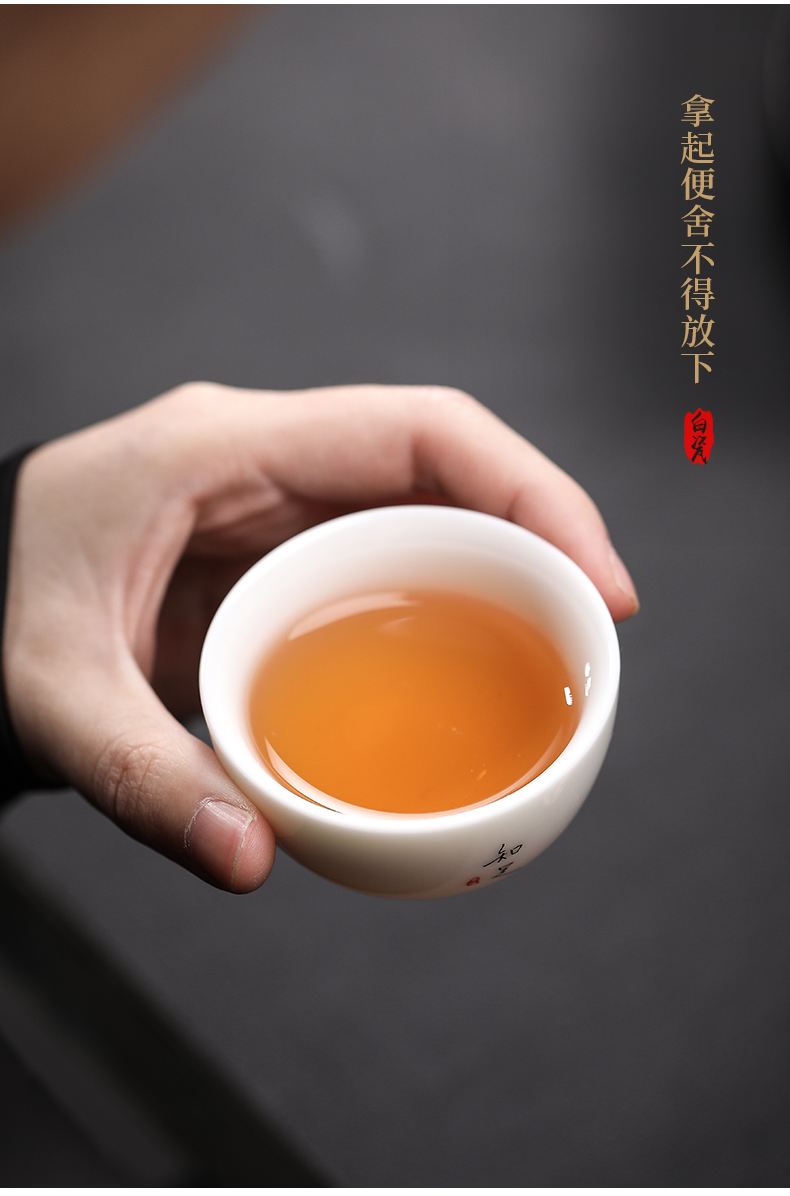 Kaolin paint white porcelain cup free sample tea cup content kung fu master glass ceramic cups cup small cups