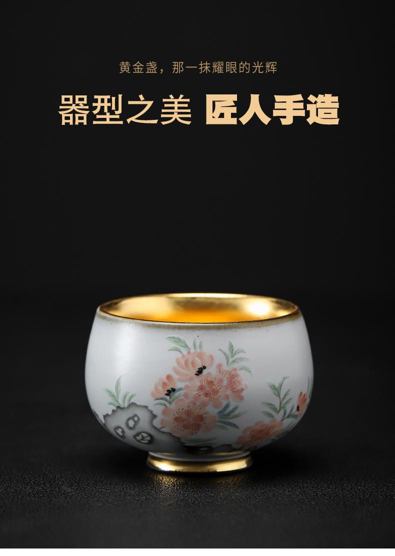 開片汝窯金盞杯功夫品茗杯陶瓷喝茶杯泡茶杯大號主人杯鎏金茶杯子