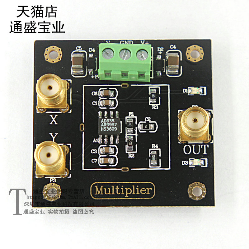 AD835 analog multiplier module signal conditioning phase detection  measurement four-quadrant multiplier mixer