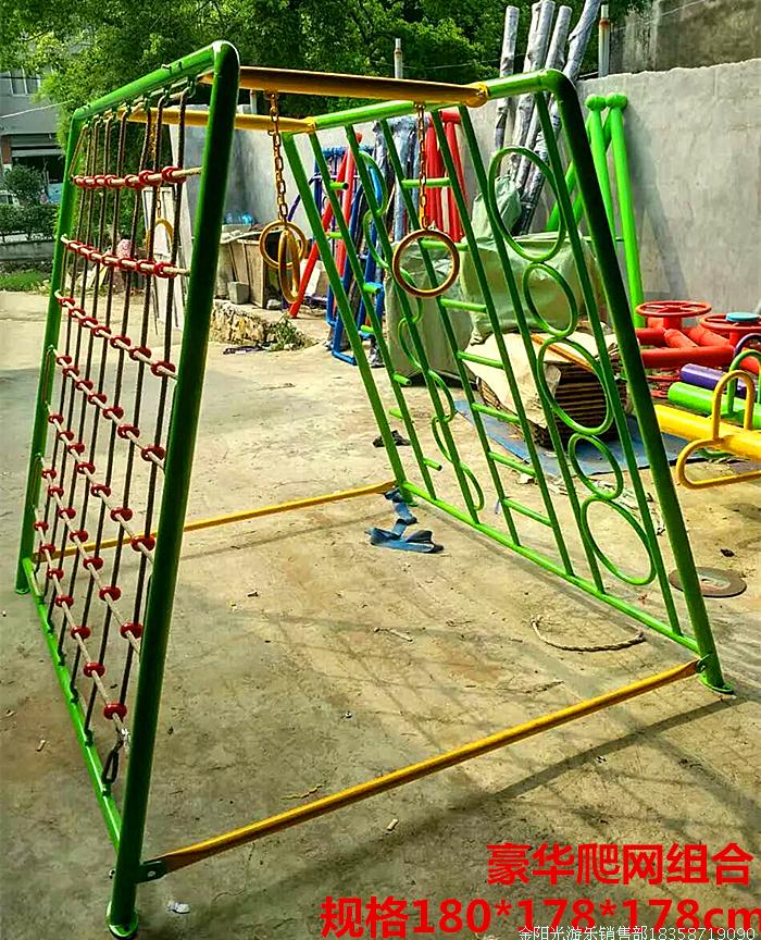 Color Clification Spherical Climbing Frame New Arch Swing 10 6 5 3 2 Luxury Combination Slide Four Seesaw
