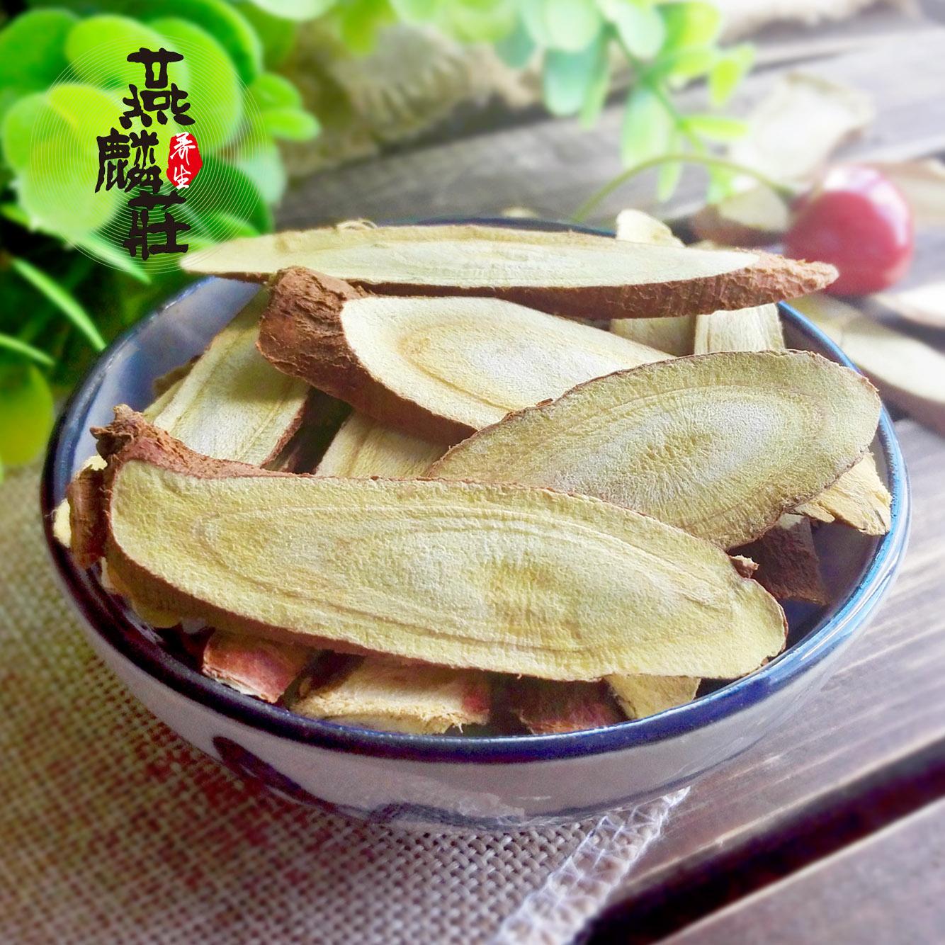 燕麟庄天然甘草片250g
