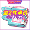 【80 pumping 5 packs】Baby wipes newborn baby wet wipes hand fart special 100 adult wholesale with cover