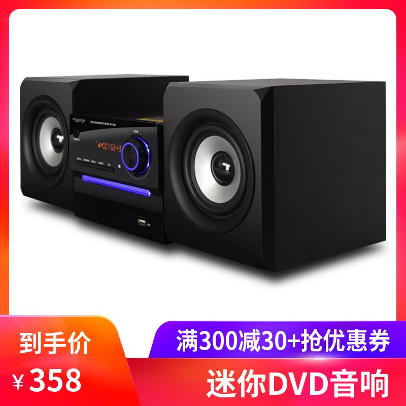 Fgoola SY-706A Mini синий Зубная комбинация аудио DVD стол комплект K песня домашний CD-плеер шина Спикер