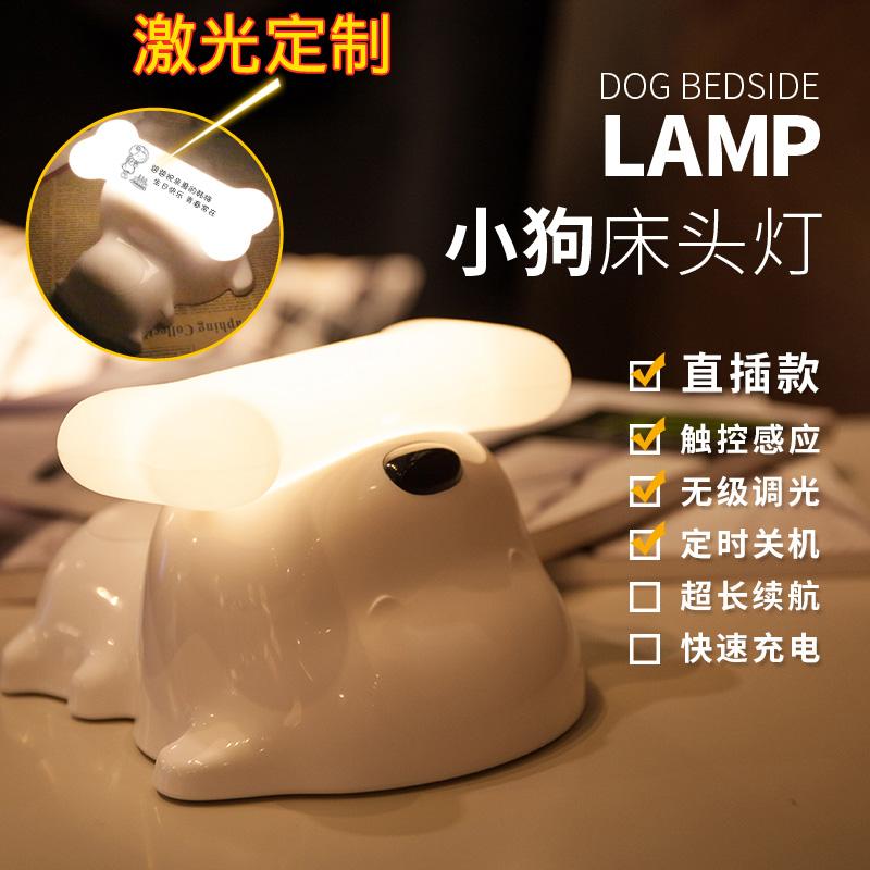 Вставить стиль -Пуппи-компаньоны свет + выгравировано слово + подарок в подарок хорошо пакет Пакет + сумочка