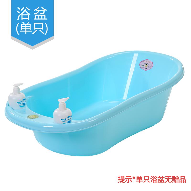 1шт ванна( голубой )не в подарок подарок