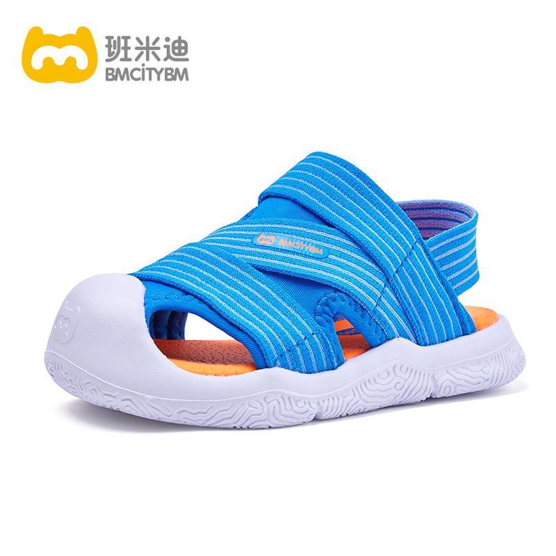 班米迪童鞋夏季新款防滑宝宝凉鞋