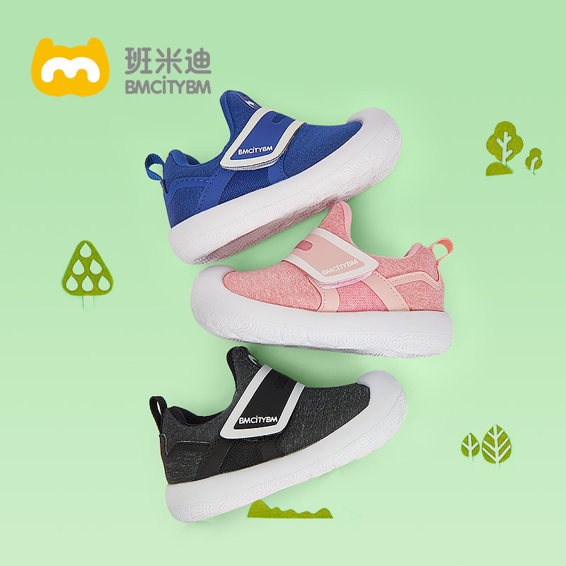 班米迪春秋新款防撞机能软底儿童学步鞋