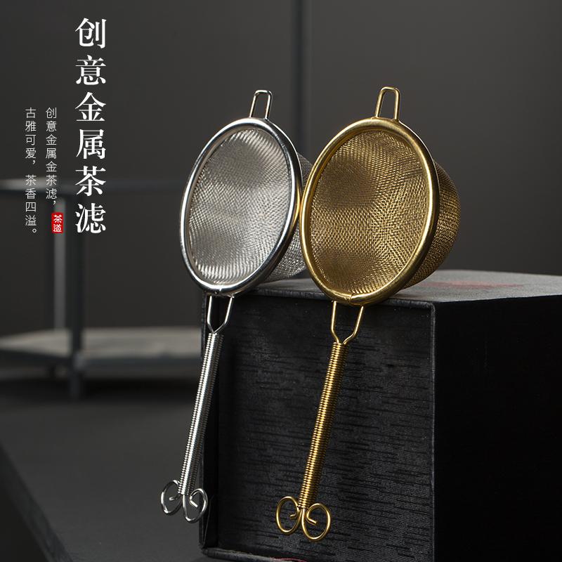 Хороший Кин Творчество двухслойный Медный чай, просачивающий фильтр для фильтра чая в японском стиле ручная работа Аксессуары для чайных принадлежностей