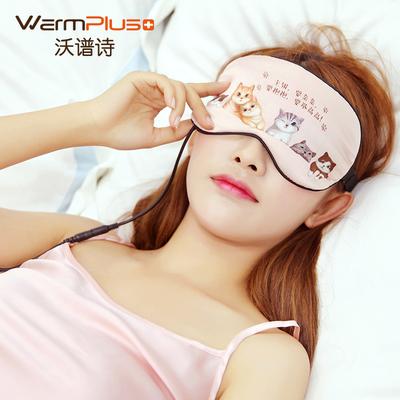 真丝蒸汽眼罩热敷睡眠usb充电加热