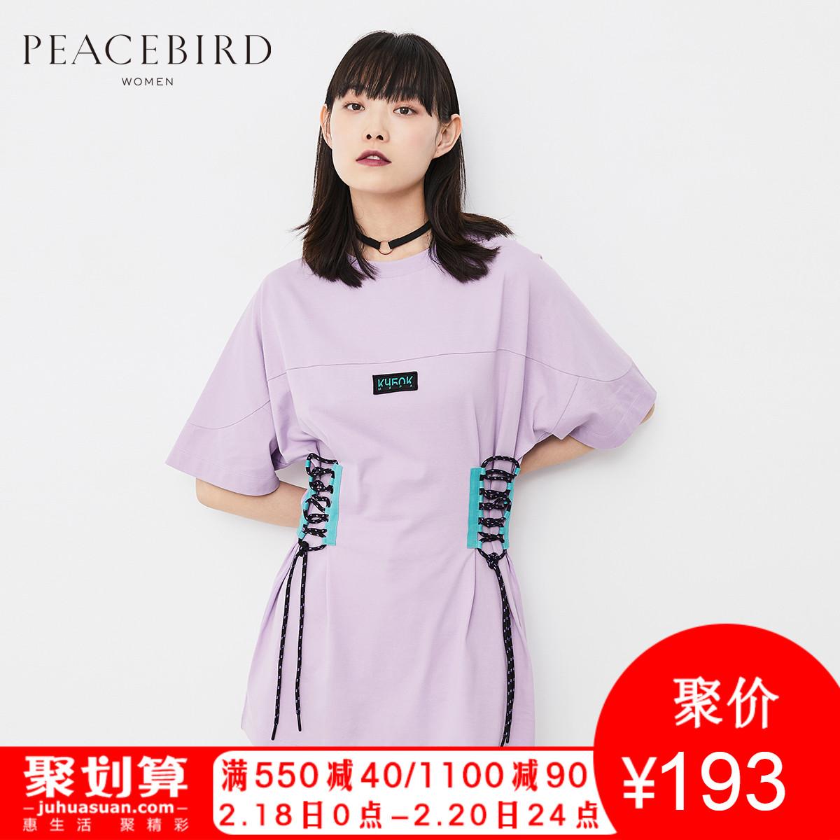 紫色T恤连衣裙女夏2018新款短袖绑带小清新连体短裙太平鸟女装