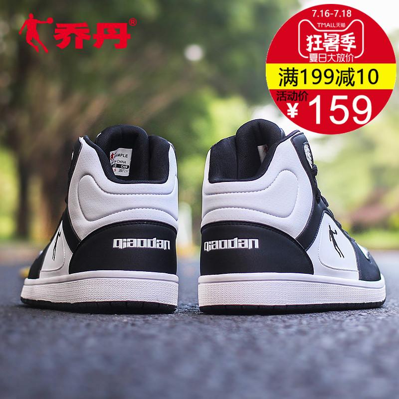 Jordan của nam giới giày giày 2018 mùa hè mới cao-top giày của nam giới thấp cắt giày thường thở trắng giày thể thao nam