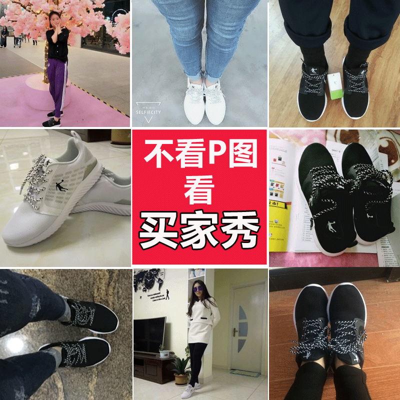 ... sports shoes female · Zoom · lightbox moreview · lightbox moreview ·  lightbox moreview · lightbox moreview ... ef357fe6c