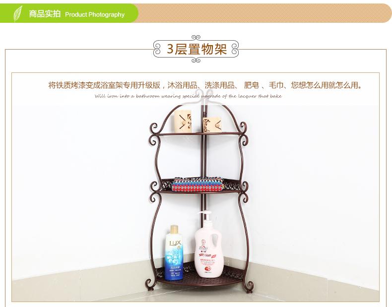 浴室置物架三角落地儲物架(五層加高古銅色)QY-55855-