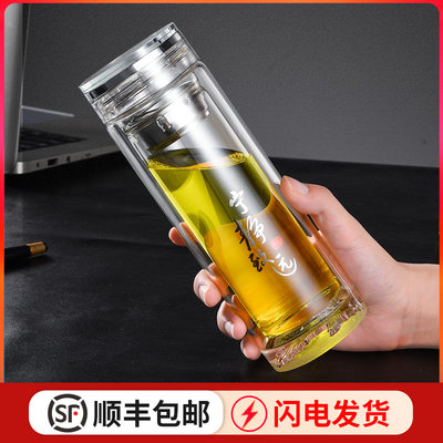 Double-layer glass men's teacup with lid strainer water cup portable cup thick insulation household teacup women