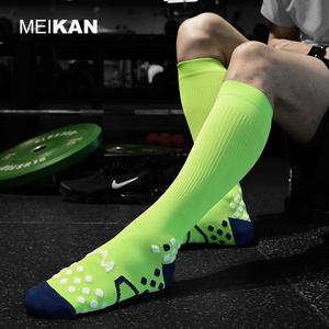 【清倉】專業戶外運動襪男女長筒COOLMAX速干透氣馬拉松跑步襪子