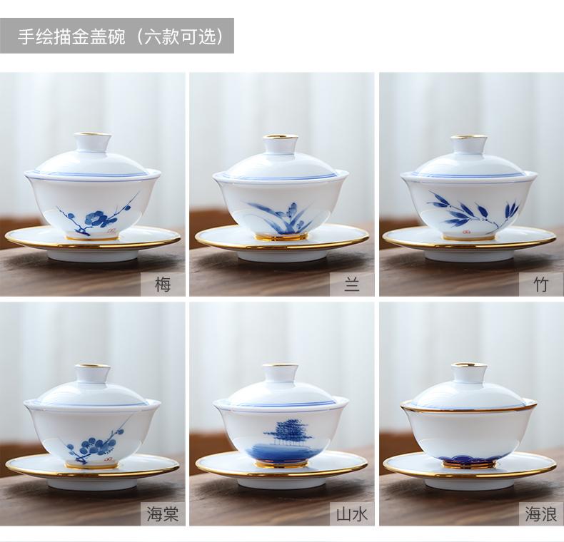 万三茶庄白瓷手工盖碗家用功夫茶具大号三才碗陶瓷敬茶碗泡茶套装