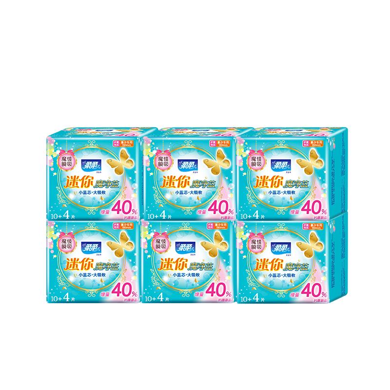 【6包装】柔柔蓝芯迷你巾卫生巾190mm
