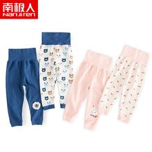 【南极人】宝宝 高腰护肚裤纯棉2条装