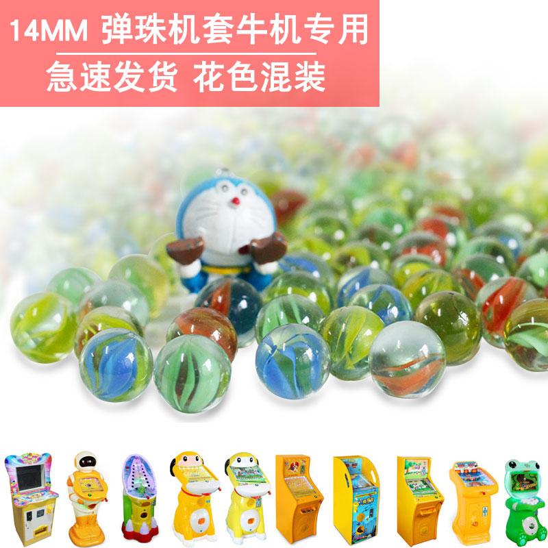 Стеклянный шар для пинбола, игровой автомат для супермаркета, стеклянная ракетка для пинбола, ракетка для пинбола, 14 мм, стеклянная бусина бесплатная доставка по китаю