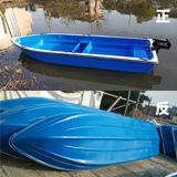 Двухслойный FRP лодка рыбацкая лодка штурмовая лодка разведение лодки рыбацкая лодка ручная гребная лодка для чистки рыболовная лодка морская рыболовная лодка