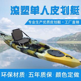 Рулон модель кожа привлечь ремесло один рыбалка ремесло дорога азии судно платформа лодка один дерево лодка пластик судно жесткий ремесло водный платформа лодка, цена 20269 руб