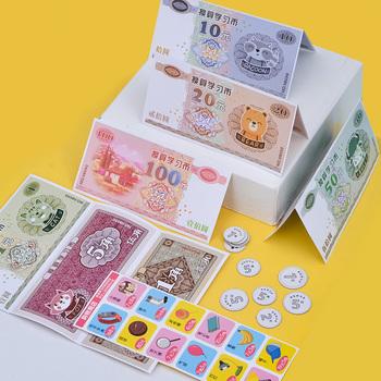 Счёты,  Ученик двенадцать класс ребенок изучение монета учить инструмент счетчик изучение использование инструмент понимание валюта юань угол филиал установите, цена 196 руб