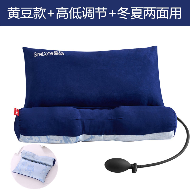 SOYBEAN - DARK BLUE [INFLATABLE PILLOW] ADJUST THE HEIGHT