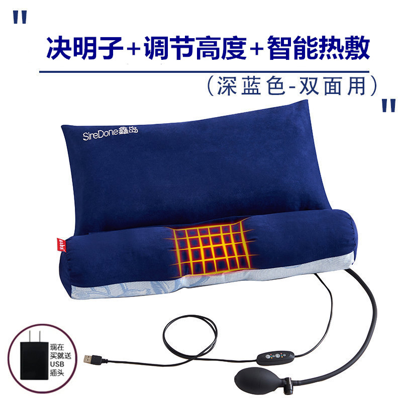 RECOMMENDED USB MODELS>> CASSIA + ADJUSTMENT + SMART HOT COMPRESS [DARK BLUE]