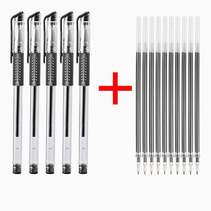 【5只笔+10只笔芯】黑色水性笔办公文具碳素笔签字笔