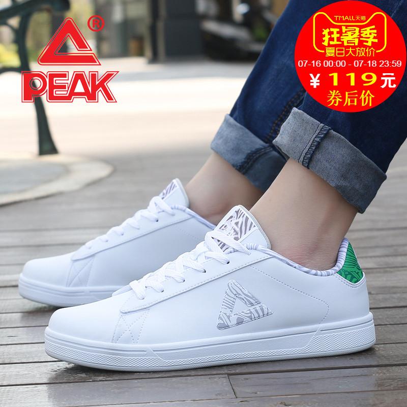 Đỉnh của nam giới giày thường thấp-top giày 2018 mùa hè và mùa thu mới trọng lượng nhẹ người đàn ông thở của travel trắng giày sneakers