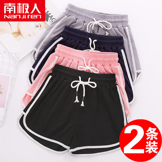 Antarctic sports shorts female summer tide 2019 new wear outside home pajamas casual high waist loose Korean version was thin