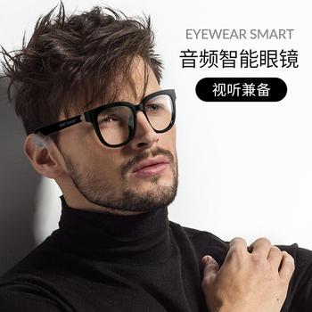 Действительно беспроводной умный bluetooth очки беспроводной ухо машинально очки предотвращение поляризации blu-ray черный наука и технологии трехмерный звук подавление шума звуковая частота глаз яблоко huawei эндрюс общий близорукость зеркало L&U KX, цена 8770 руб